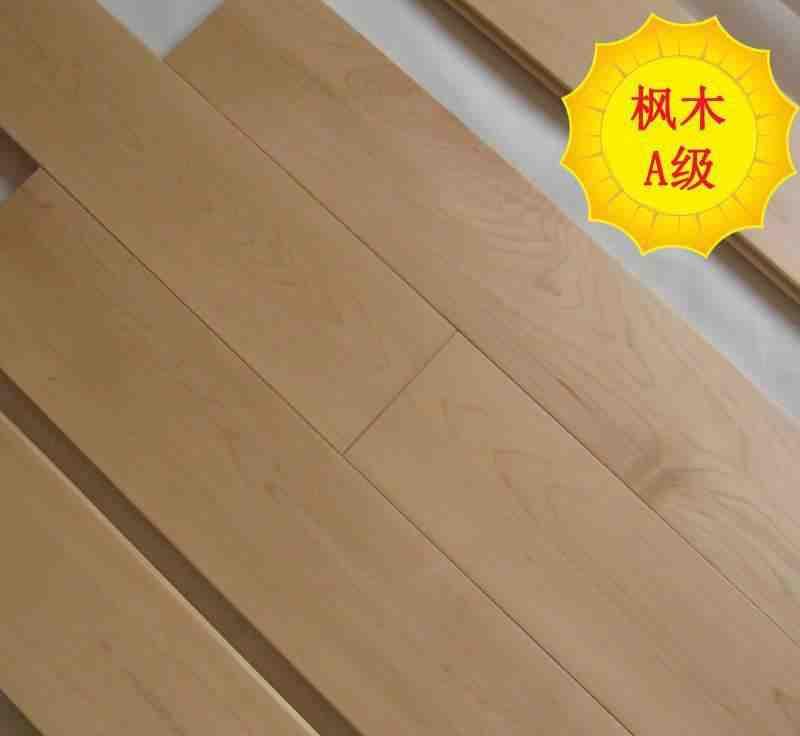 枫木一级运动地板