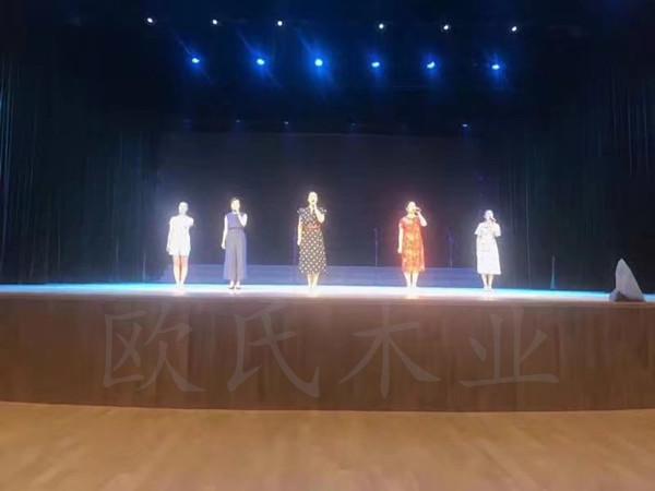 湖南娄底文化馆舞台木地板案例