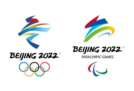 教育部 国家体育总局 北京冬奥组委关