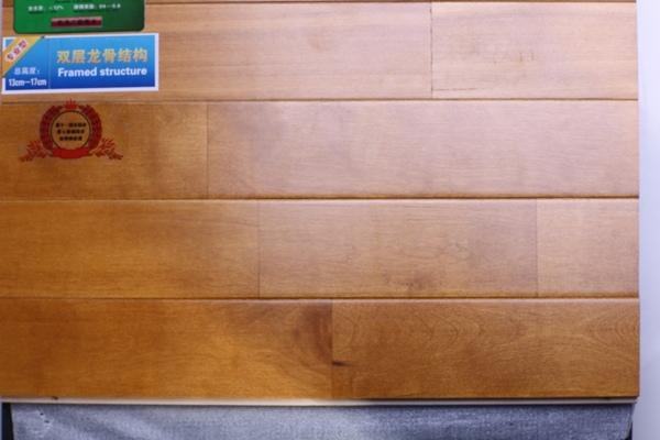 梁山运动木地板低价促销