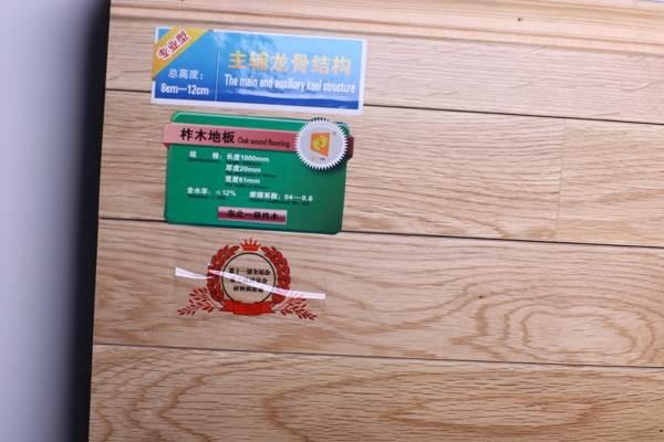 武邑篮球木地板价格便宜吗